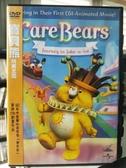 挖寶二手片-P17-323-正版DVD-動畫【寶貝熊:玩笑王國】-國英語發音(直購價)