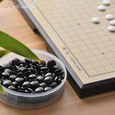 兒童磁性圍棋套裝棋子黑白送入門書便攜式棋盤小學生初學者五子棋「七色堇」