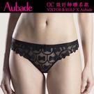 Aubade設計師聯名款M-L蝴蝶結三角褲(黑)OC