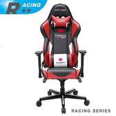 DXRACER 極限電競款 賽車椅 RH16 (CANADA限定款)