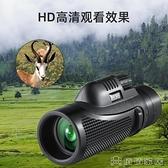 望遠鏡 單筒手機望遠鏡高倍高清夜視專業軍事用眼鏡【免運快出】