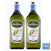 Olitalia 奧利塔 玄米油(1000ml x 2瓶)