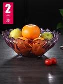 果盤 創意塑料瓜子干果零食糖果廚房水果盤家用盆北歐風格茶幾現代客廳