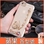 蘋果 i12 pro max i11 pro max 12 mini xr xs max ix i8+ i7+ se 天鵝流蘇 手機殼 水鑽殼 保護殼 訂製