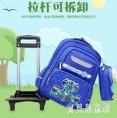 拉桿書包 男童2-3-4-6年級小學生男孩閃光手拉拖包 BF7547『寶貝兒童裝』