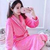 秋冬季純色情侶睡袍男女冬天加厚珊瑚絨睡身女大碼法蘭絨睡袍浴袍