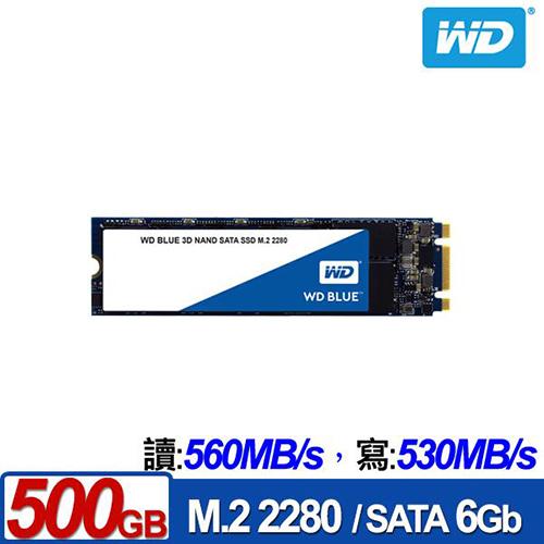 WD 藍標 500GB M.2 SATA 3D NAND SSD 固態硬碟