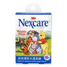 3M Nexcare 克淋濕防水透氣繃(...
