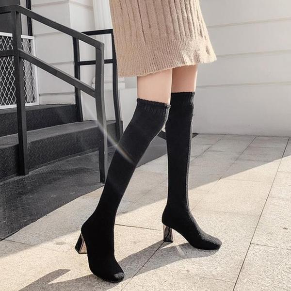 膝上靴 粗跟襪子靴春秋新品方頭透氣過膝長靴時尚高跟女鞋黑色彈力靴 降價兩天
