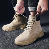 短靴男士高筒棉靴靴子潮雪地靴工軍靴英倫馬丁靴男 koko時裝店