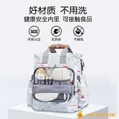 媽咪包雙肩包多功能大容量外出輕便媽媽母嬰背包新款時尚【小橘子】