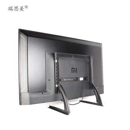 電視支架-萬通用能液晶電視機底座支架掛架海信小米4a樂視康佳台式座架支架 完美情人館YXS