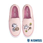 K-SWISS Court Vulc Slip-On Peanuts史努比聯名 懶人鞋-女-粉紅