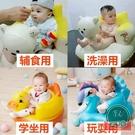 幼嬰兒加厚防摔座椅可折疊寶寶學坐椅兒童充氣沙發【福喜行】