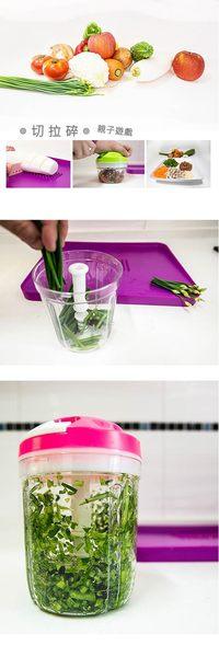 愛樂美 神奇蔬果攪碎器組