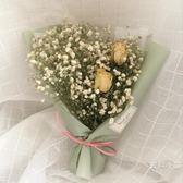 小清新滿天星玫瑰干花花束情人節禮物拍照道具萬聖節