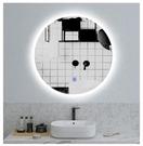 浴室智慧鏡子壁挂鏡帶LED燈化妝鏡衛生間鏡子防霧洗漱觸摸大圓鏡 快速出貨