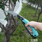 鋸樹鋸子家用手拉持木工快速手工木頭神器伐木小型摺叠手鋸 3C優購