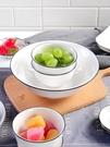 碗 景德鎮日式碗碟套裝家用北歐盤子陶瓷碗筷餐具吃飯米飯碗小碗【快速出貨八折搶購】