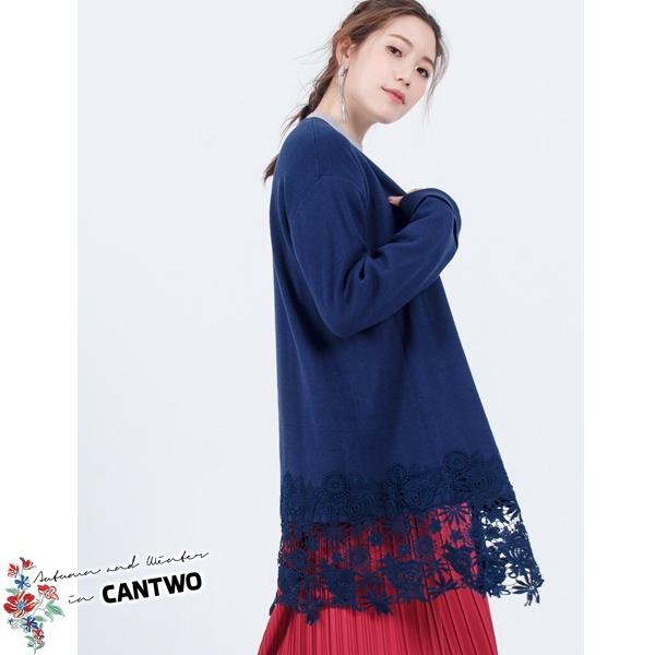 CANTWO蕾絲下襬長版針織罩衫(共二色)~秋冬新品上架精選外套990up