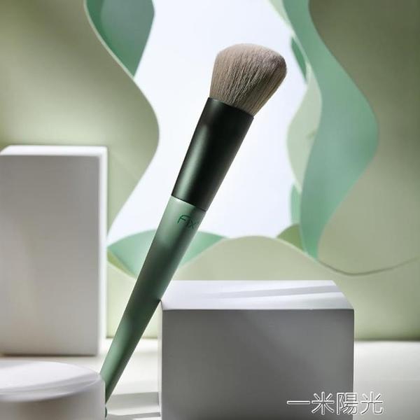 fix菲絲加芬美妝四季青速干化妝刷套裝刷毛超柔軟13支腮紅散粉刷  一米陽光