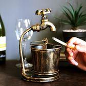 週年慶優惠-復古工業風創意鐵藝煙灰缸酒吧KTV餐廳網吧桌面個性裝飾擺件