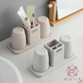 牙刷置物架雙人桌面臺式浴室牙刷牙膏漱口杯架套裝【櫻田川島】