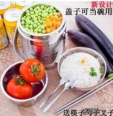 三層不銹鋼保溫飯盒多層保溫桶真空保溫提鍋容量飯桶便快餐盒1.8L 【快速出貨】
