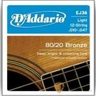 D'addario EJ36 青銅 12弦民謠吉他專用弦 (10-47) 【DAddario/進口弦/EJ-36】