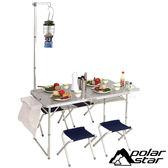 Polar Star 鋁合金折疊桌椅 (附燈架 / 4張椅 / 置物網)|戶外|露營 P13710  拜拜桌 中元普渡 烤肉 中秋