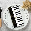 Sony Xperia X Compact F5121 F5122 F8332 F5321 手機殼 硬殼 鋼琴琴鍵