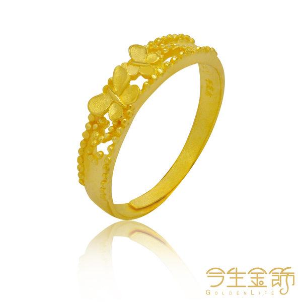 今生金飾    雙飛戒  純黃金戒指