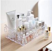 梳妝臺透明化妝品收納盒桌面塑料多格整理盒護膚品置物架 igo 夏洛特居家