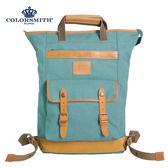 【COLORSMITH】MO・手提可收納後背兩用包・MO1389-OL
