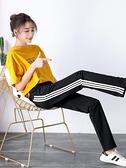運動褲女2020新款寬鬆直筒春秋季棉質加長高腰顯瘦休閒褲大碼長褲 米娜小鋪