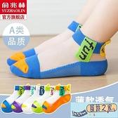5雙裝兒童襪子 夏季薄款男童純棉網眼短襪女童冰絲襪寶寶小孩中筒襪 【風鈴之家】