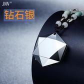 JNN專業取證錄音筆微型迷你高清遠距自動降噪聲控學生超小MP3錄音【完美生活館】
