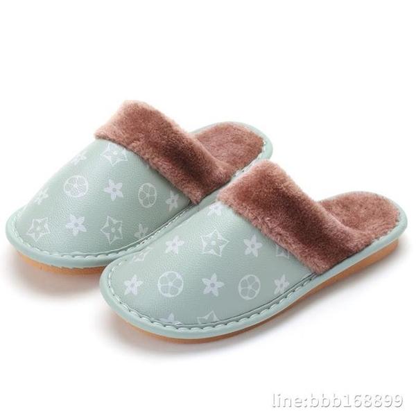 室內拖鞋 新款居家皮拖鞋秋冬季男女情侶保暖防水防滑室內家用靜音時尚棉拖 城市科技