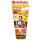 OTAFUKU多福兒童(寶寶)專用醬汁 拌飯拌麵/寶寶咖哩飯- 咖喱調味醬