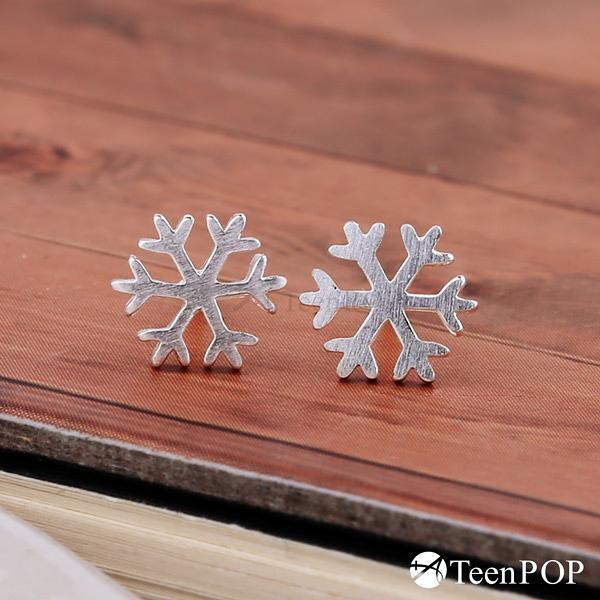 925純銀耳環 ATeenPOP 聖誕耳環 耶誕禮物 抗過敏純銀耳針 雪花耳環