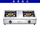 《修易生活館》喜特麗 JT-GT201 S 雙口檯爐 (安裝費外加)