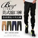 ●小二布屋BOY2【NQOP99019】。●美式潮流,束口哈倫褲。●4色 現+預。