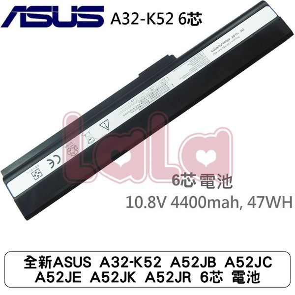 全新ASUS A32-K52 A52JB A52JC A52JE A52JK A52JR 6芯 電池