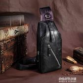 男士胸包休閒包斜跨包復古潮流斜背包時尚青年男包  朵拉朵衣櫥