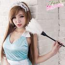 性感女僕裝配件白色羽毛撢子  K052