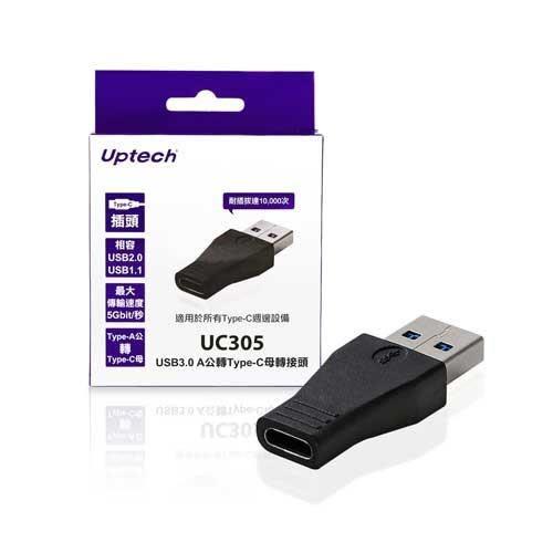 UC305 USB3.0 A公轉Type C母轉接頭