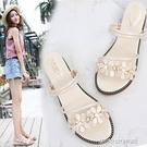【快出】沙灘鞋2021夏季新款女鞋平跟平底鞋韓版百搭涼鞋涼拖夏季外穿拖鞋