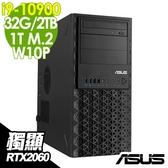 【現貨】ASUS WS720T 商用工作站 i9-10900/RTX2060 6G/32G/PCIe 1T SSD+2T/W10P