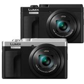 3/31前官網登錄送原電+32G+再送藍芽耳機 24期零利率 Panasonic Lumix DC-ZS80 輕便旅行相機 公司貨