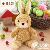 Hamee 日本製 手工原創商品 細緻絨毛娃娃 軟綿綿 療癒玩偶 禮物 小兔子 白兔 (咖啡色) 640-109217